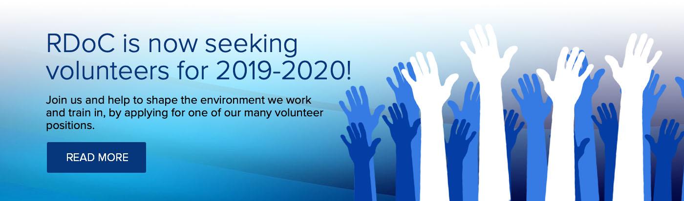 RDoC is now seeking volunteers for 2019-2020!