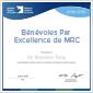 Bénévoles par excellence de MRC de l'année 2018-2019