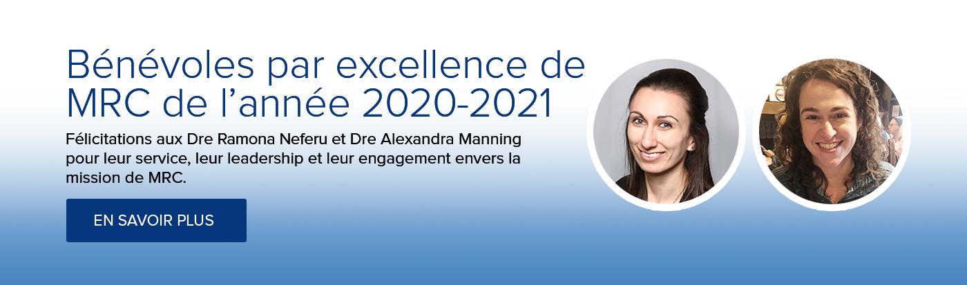 Benevoles-par-excellence-de-mrc-de-lannee-2020-202